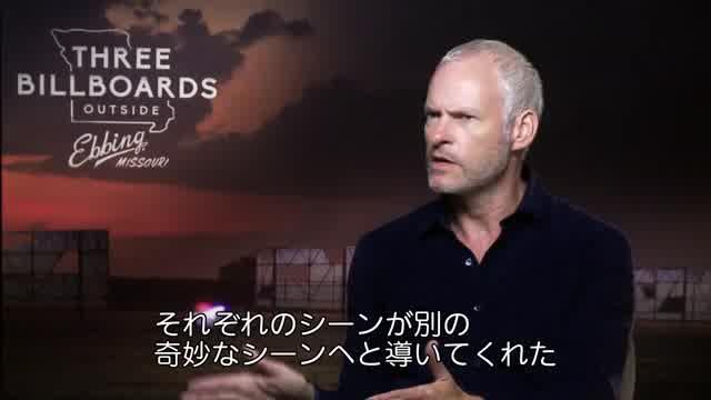 マーティン・マクドナー監督 インタビュー映像
