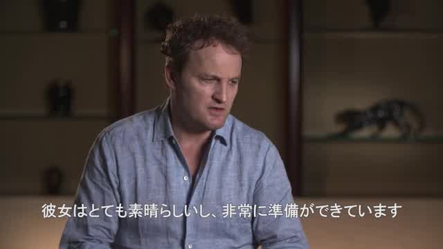 ジェイソン・クラークのインタビュー映像