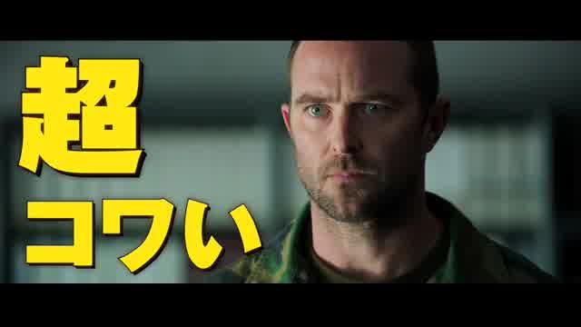 キャラクター紹介動画2
