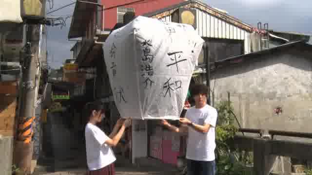 メイキング映像:聖地巡礼・台湾デートシーン