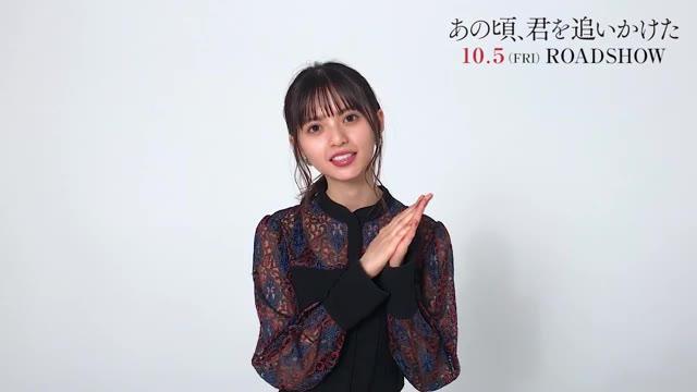 山田裕貴&齋藤飛鳥コメント映像