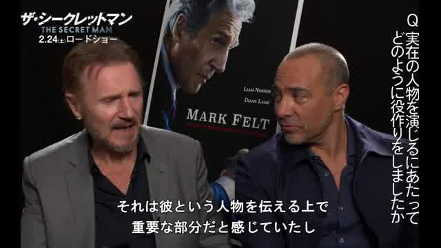 インタビュー映像:ピーター・ランデズマン監督&リーアム・ニーソン