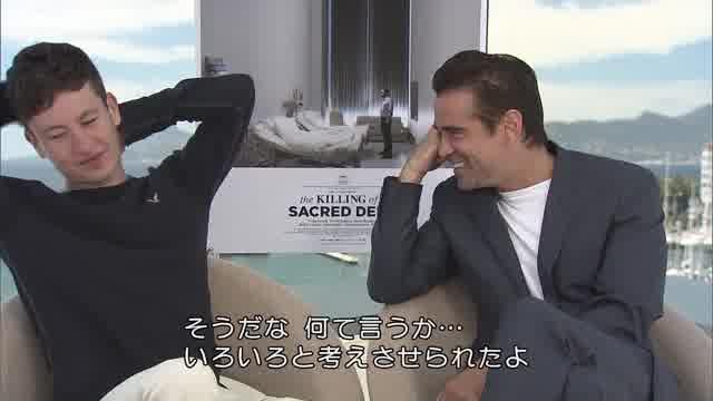 インタビュー映像:コリン・ファレル&バリー・コーガン