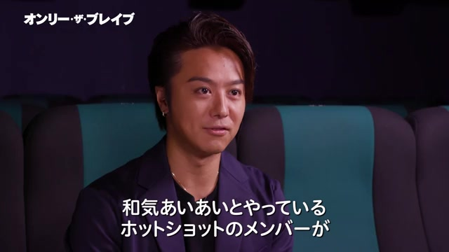 EXILE TAKAHIRO インタビュー映像