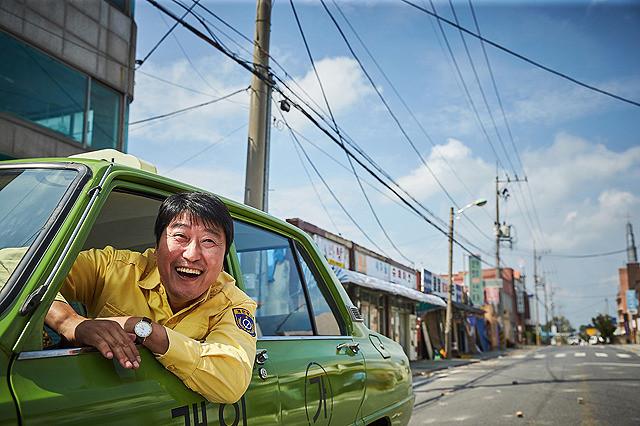 ソン・ガンホの「タクシー運転手 約束は海を越えて」の画像