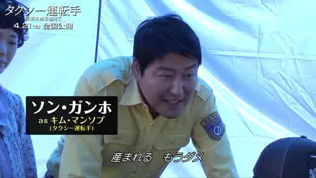 キャラクター紹介&メイキング特別映像