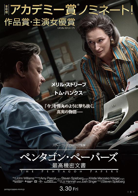 https://eiga.k-img.com/images/movie/88119/photo/806a7617c83c97de.jpg?1518508694