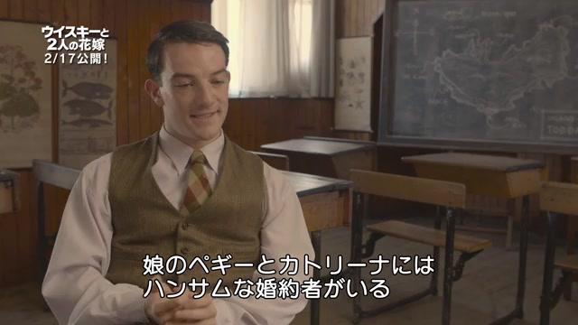 インタビュー映像:ケビン・ガスリー&ショーン・ビガースタッフ