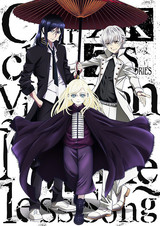 K SEVEN STORIES Episode6 「Circle Vision Nameless Song」
