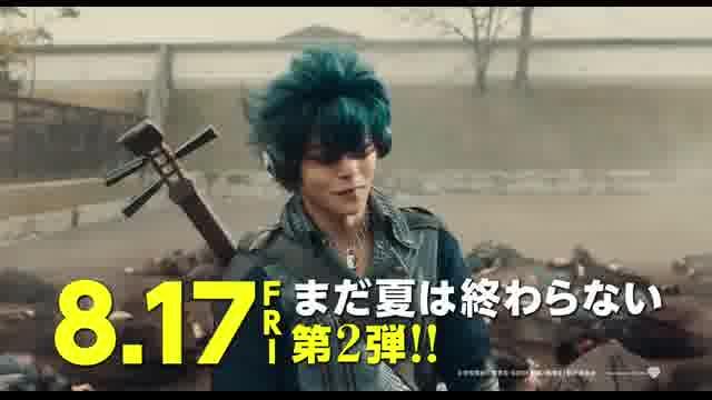 TVスポット:平成最後の夏編