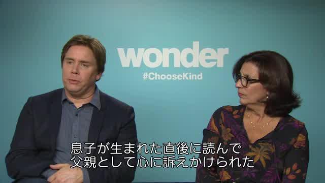 対談映像:スティーブン・チョボウスキー監督×原作者R・J・パラシオ