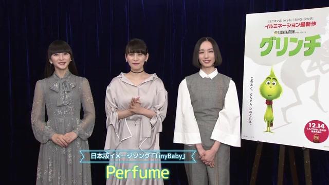 Perfume「Tiny Baby」特別振付映像