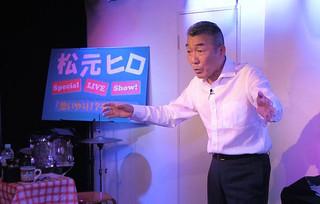 ザ・思いやりパート2 希望と行動編