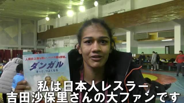 バビータ本人&吉田沙保里コメント映像