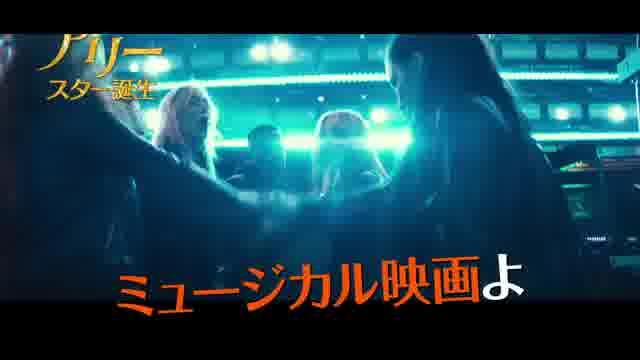 30秒CM(マツコ・デラックス編)