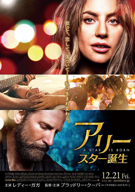 https://eiga.com/movie/88415/