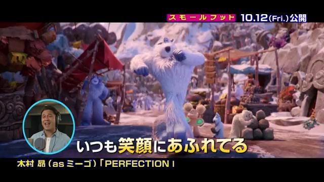 本編映像:劇中歌「PERFECTION」