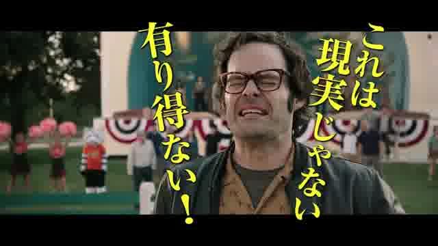 本編映像3:スティーブン・キング カメオ出演シーン