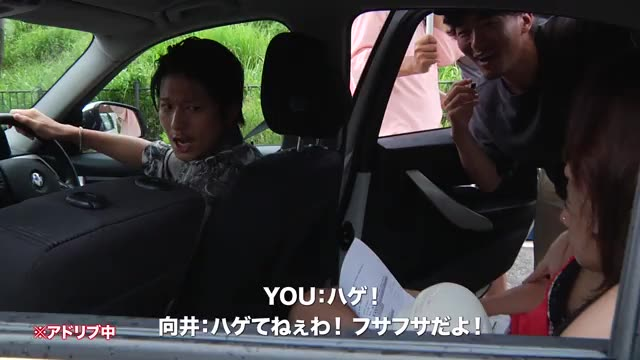 メイキング映像:YOU×向井理