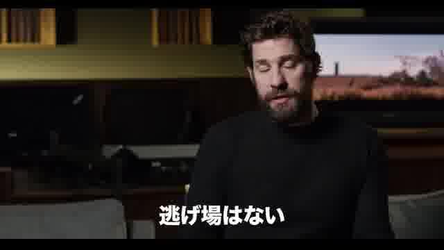特別映像:ストーリー編