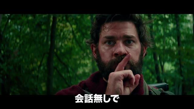 """特別映像:製作秘話""""音""""編"""