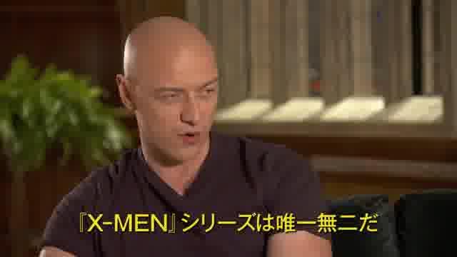 特別映像:X-MEN/レガシー編