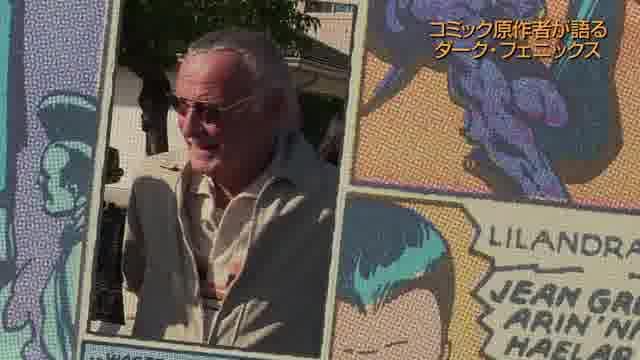 インタビュー映像:コミック原作者