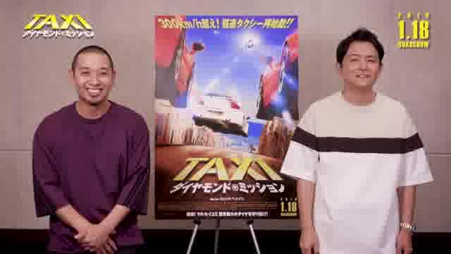 千鳥スペシャル動画