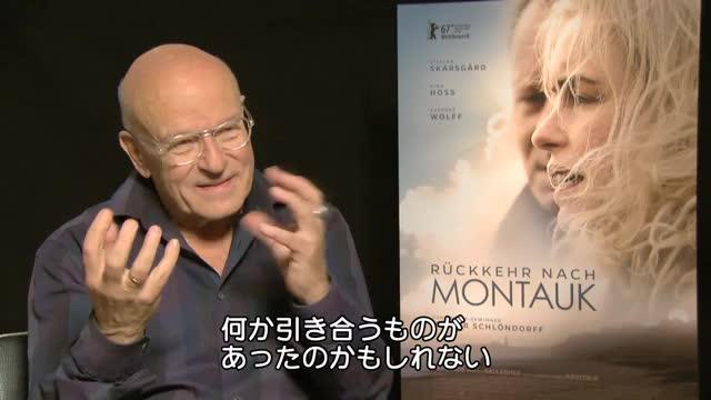 インタビュー映像:フォルカー・シュレンドルフ監督