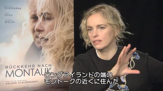 インタビュー映像:ニーナ・ホス