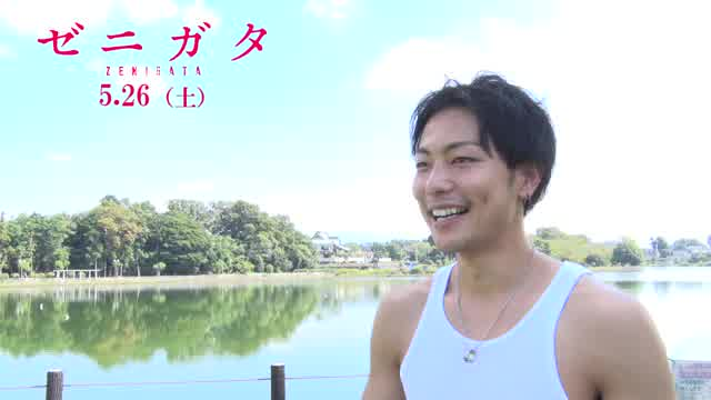 インタビュー映像:田中俊介(BOYS AND MEN)