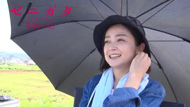インタビュー映像:安達祐実