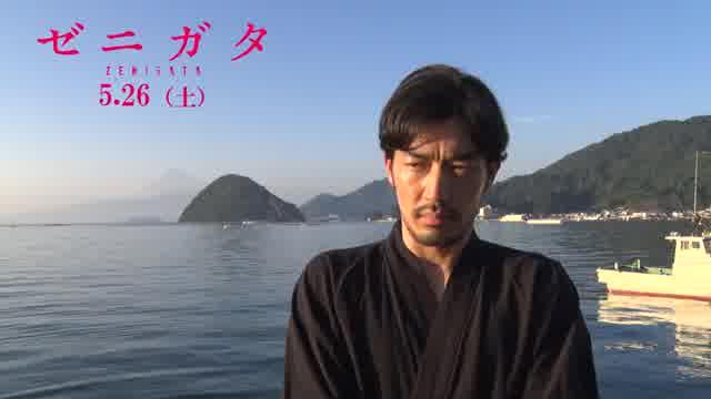 インタビュー映像:大谷亮平