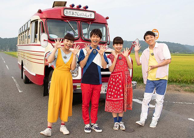 花田ゆういちろうの「映画 おかあさんといっしょ はじめての大冒険」の画像