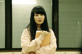 恋愛依存症の女の予告編・動画