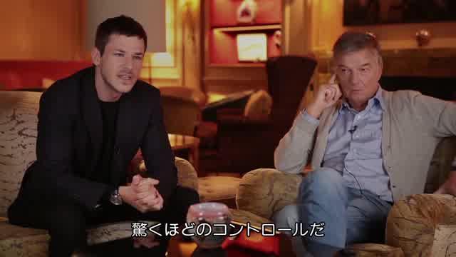 インタビュー映像:ギャスパー・ウリエル&ブノワ・ジャコー監督