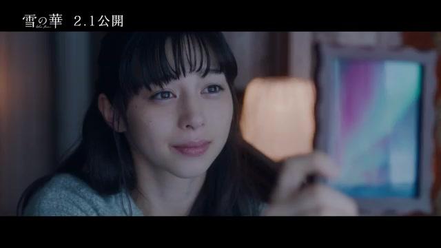 本編映像:奇跡の赤いオーロラ編