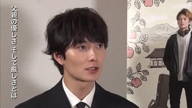 岡田将生のインタビュー映像