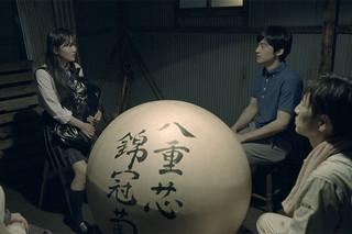 三尺魂の予告編・動画