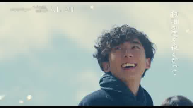 androp・主題歌「Koi」映画版MV