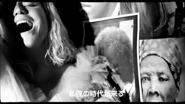"主題歌 KESHA ""Here Comes The Change"" MV"