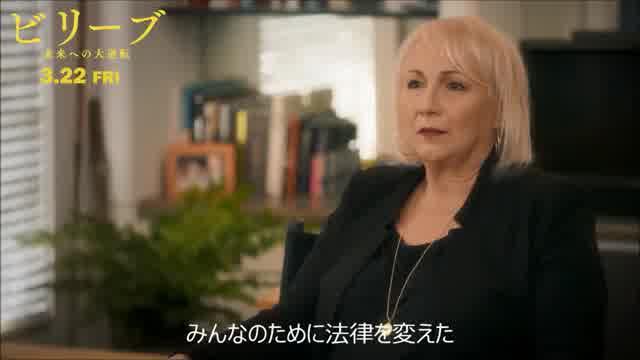ミミ・レダー監督 インタビュー映像