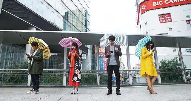竹財輝之助の「ハッピーメール」の画像