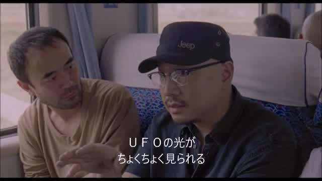 本編映像:4人の映画監督がカメオ出演