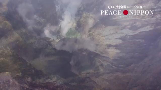 本編映像:鹿児島・桜島の噴火口