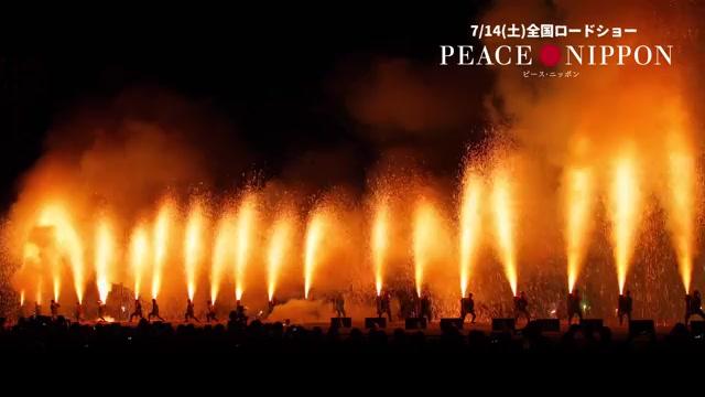 本編映像:豊橋の手筒花火