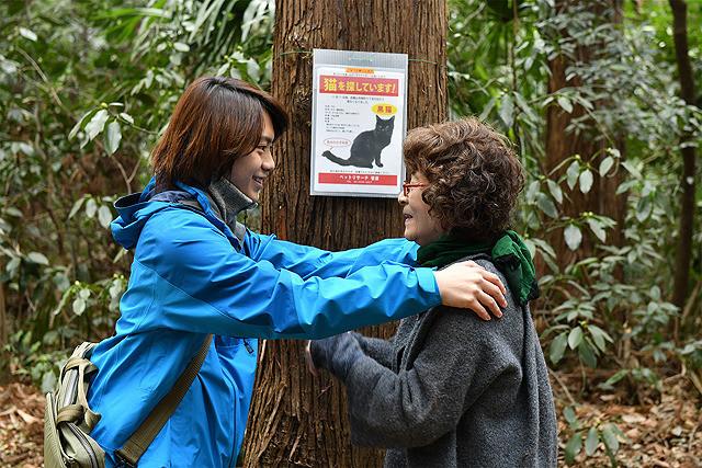佐藤流司の「初恋 お父さん、チビがいなくなりました」の画像