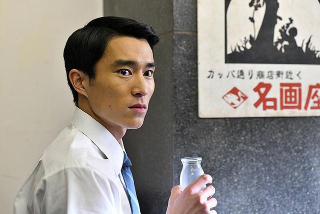 濱田和馬の「初恋 お父さん、チビがいなくなりました」の画像