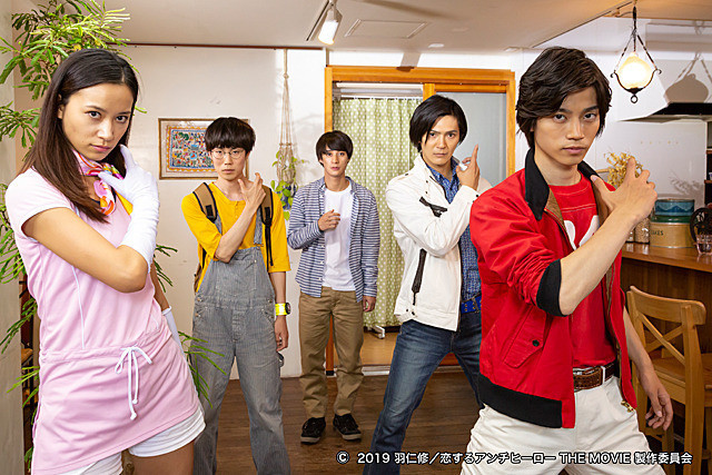 上田堪大の「恋するアンチヒーロー THE MOVIE」の画像