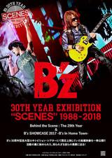 "B'z 30th Year Exhibition ""SCENES"" 1988-2018 劇場版"